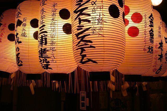 VUELOS A JAPÓN EN AGOSTO POR SÓLO 423EUROS