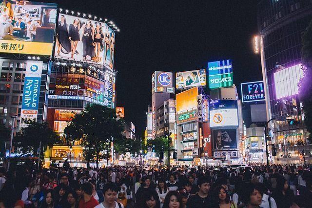 TARIFA ERROR: VUELOS A TOKIO POR 179EUROS CON IBERIA